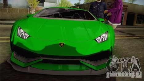 Lamborghini Huracan Liberty Walk для GTA San Andreas вид справа