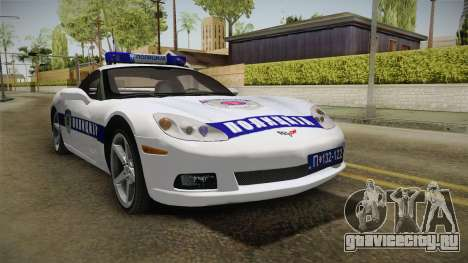 Chevrolet Corvette C6 Serbian Police для GTA San Andreas вид справа