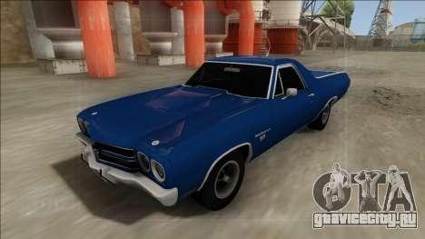 1970 Chevrolet El Camino SS 454 для GTA San Andreas