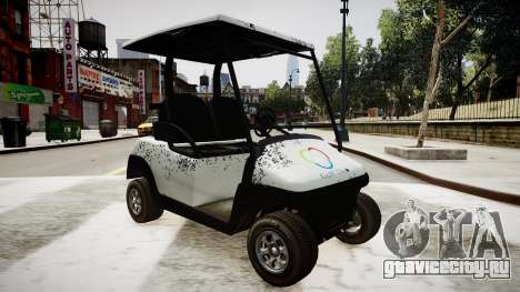 Golf Car - New Logo для GTA 4 вид справа