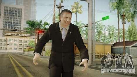 Mauricio Macri для GTA San Andreas