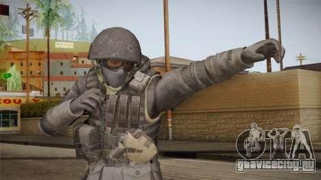 CoD 4: MW Remastered SAS v2 для GTA San Andreas