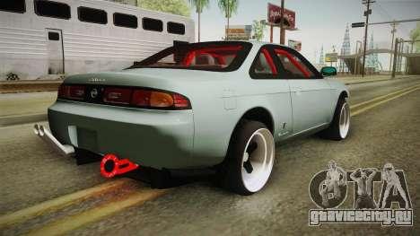 Nissan Silvia S14 Drift для GTA San Andreas вид слева