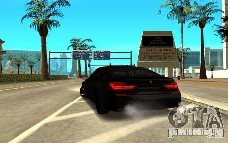 BMW 5 2017 для GTA San Andreas вид сзади слева