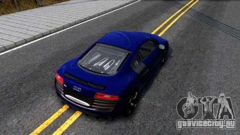 Audi R8 5.2 FSI quattro 2010 для GTA San Andreas вид сзади