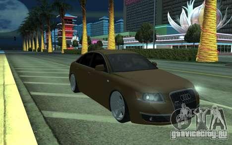 Audi A6 STANCE для GTA San Andreas