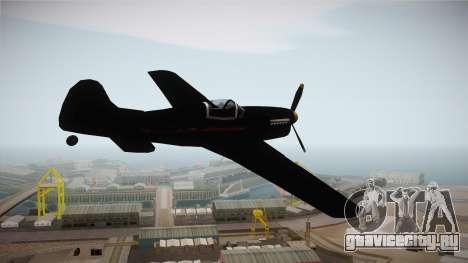 XGS Rustler для GTA San Andreas вид слева