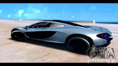 McLaren P1 для GTA San Andreas вид слева