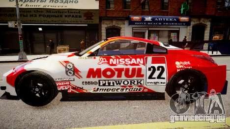 Nissan 350Z JGTC Motul Pitwork для GTA 4 вид слева