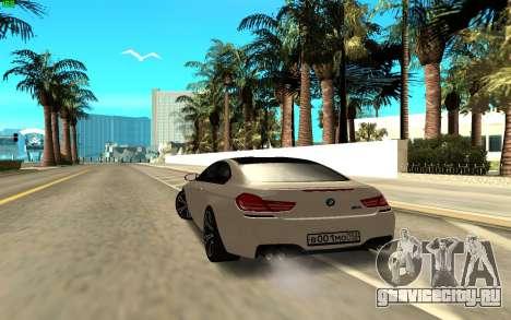 BMW M6 Gran Coupe для GTA San Andreas вид сзади слева