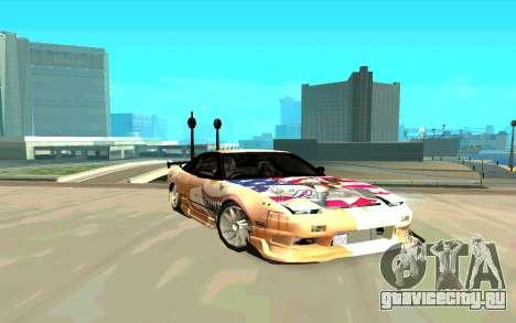 Nissan SX 180 для GTA San Andreas