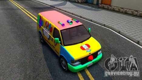 GTA V Vapid Clown Van для GTA San Andreas вид справа