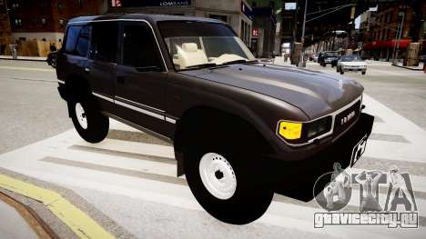 Toyota Land Cruiser GX 1997 для GTA 4