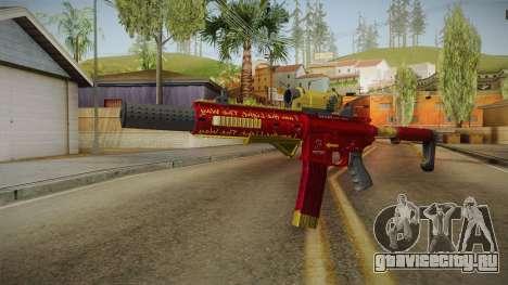 Deadshot Style Carabine для GTA San Andreas