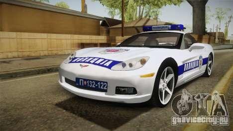 Chevrolet Corvette C6 Serbian Police для GTA San Andreas