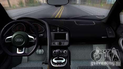 Audi R8 5.2 FSI quattro 2010 для GTA San Andreas вид изнутри