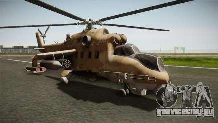 CoD Series - Mi-24D Hind Desert для GTA San Andreas