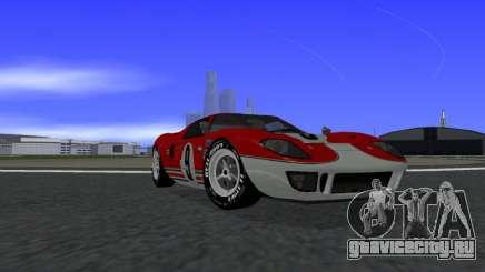 Ford GT40 для GTA San Andreas