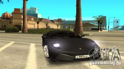Ferrari F430 серый для GTA San Andreas