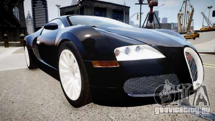 Bugatti Veyron 16.4 2009 v.2 для GTA 4