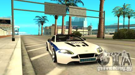 Aston Martin для GTA San Andreas