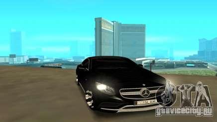 Mercedes-Benz C-Class Coupe 2016 для GTA San Andreas
