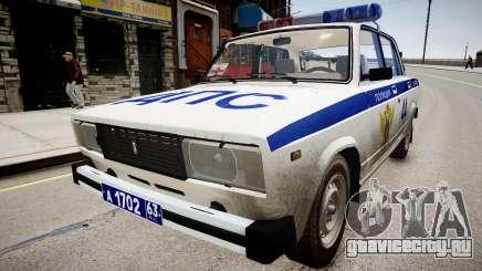 ВАЗ 2105 Полиция для GTA 4
