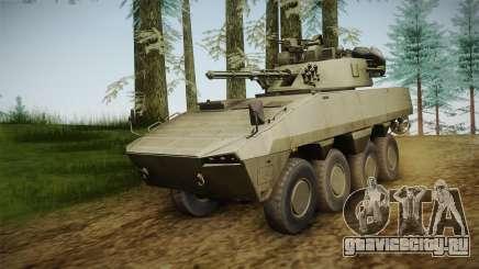 APCMV RS-1 Predator для GTA San Andreas
