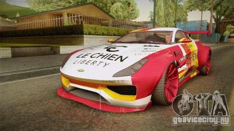 GTA 5 Dewbauchee Specter Custom для GTA San Andreas салон