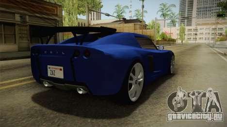 GTA 5 Voltic для GTA San Andreas вид сзади слева
