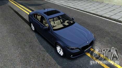 BMW 520d F10 2012 для GTA San Andreas вид справа