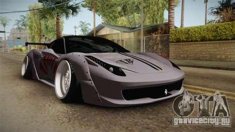Ferrari 458 Liberty Walk Performance для GTA San Andreas вид справа