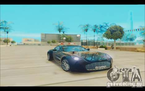 Aston Martin One 77 для GTA San Andreas