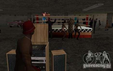 Нелегальный боксерский турнир V2.0 для GTA San Andreas третий скриншот