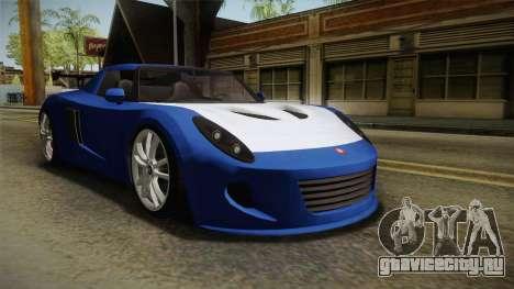 GTA 5 Voltic для GTA San Andreas вид справа