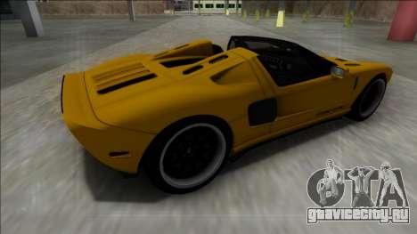 Ford GTX1 для GTA San Andreas вид слева