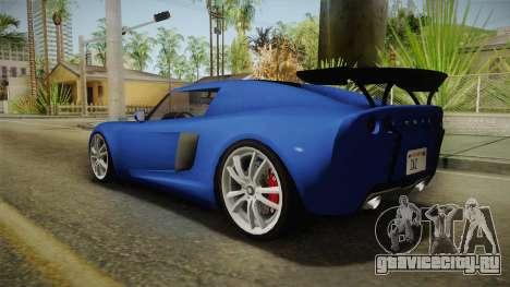 GTA 5 Voltic для GTA San Andreas вид слева