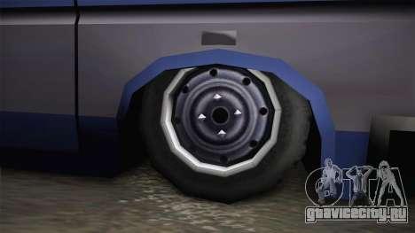 Bobcat Stance v1 для GTA San Andreas вид сзади