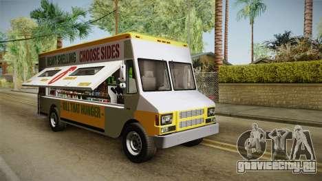 GTA 5 Brute Taco Van для GTA San Andreas