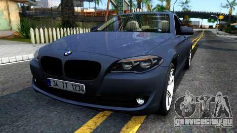 BMW 520d F10 2012 для GTA San Andreas
