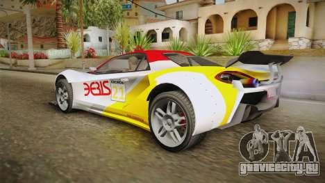 GTA 5 Progen Itali GTB Custom IVF для GTA San Andreas двигатель