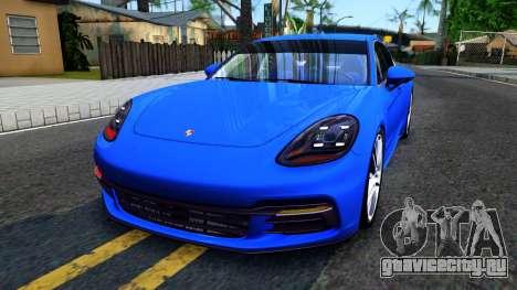 Porsche Panamera 4S 2017 v 5.0 для GTA San Andreas