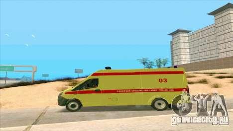 ГАЗель Next Реанимация для GTA San Andreas вид справа