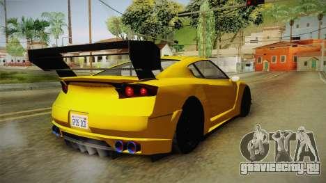 GTA 5 Annis Elegy RH8 Custom для GTA San Andreas вид сзади слева