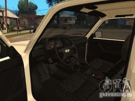 Lada Urban 2016 для GTA San Andreas вид снизу