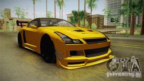 GTA 5 Annis Elegy RH8 Custom для GTA San Andreas вид справа