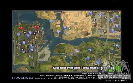 Призрак Ти-Бон Мендеса для GTA San Andreas пятый скриншот
