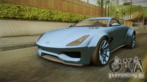 GTA 5 Dewbauchee Specter Custom для GTA San Andreas вид справа