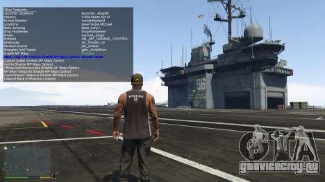 Simple Trainer 4.9 для GTA 5