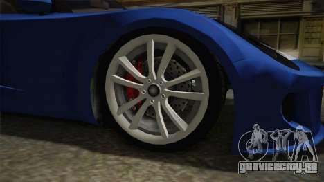 GTA 5 Voltic для GTA San Andreas вид сзади